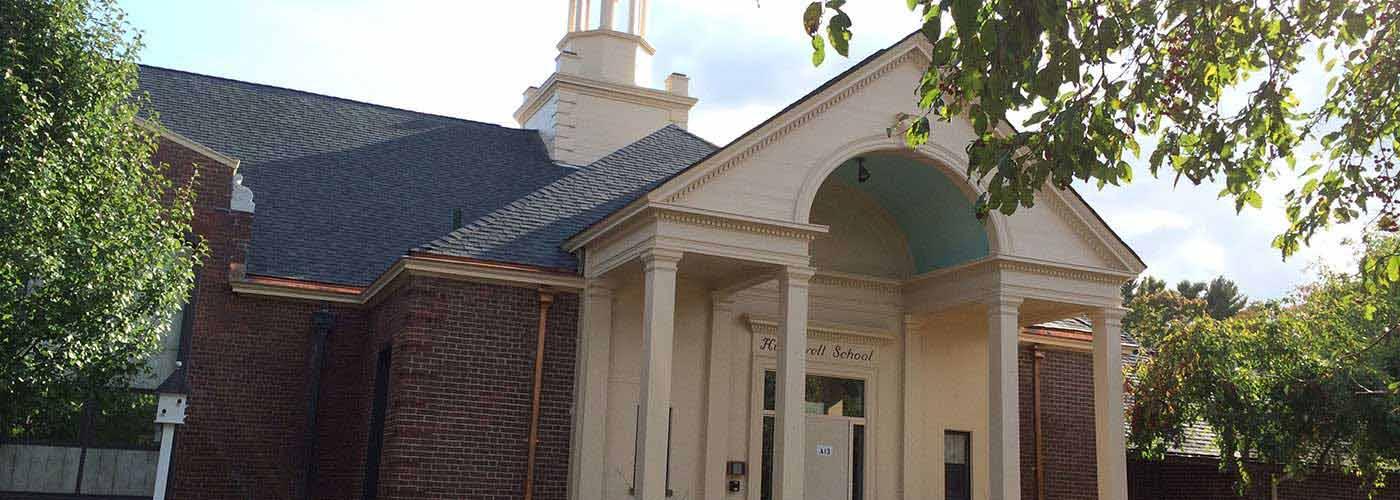 Hunnewell Elementary School Historic Facade